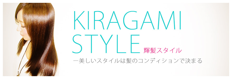 KIRAGAMI STYLE